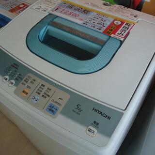 【エコプラス小倉南】日立 洗濯機 NW-5KR 2011年 5㎏