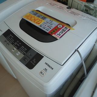 【エコプラス小倉南】日立 洗濯機 NW-5WR 2015年 5㎏