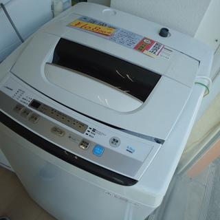 【エコプラス小倉南】maxzen 洗濯機 JW05MD01 201...