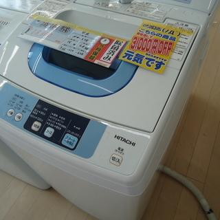【エコプラス小倉南】日立 洗濯機 NW-5TR 2015年 5.0㎏