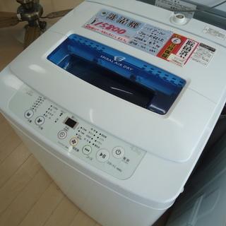 【エコプラス小倉南】ハイアール 洗濯機 JW-K42LE 2016...