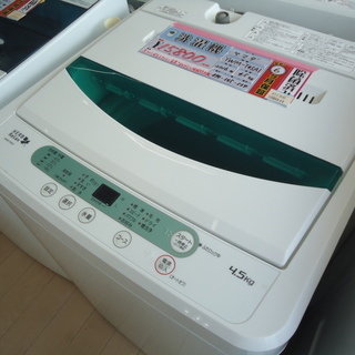 【エコプラス小倉南】ヤマダ電器 洗濯機 YWM-T45A1 201...