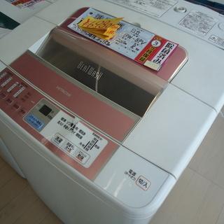 【エコプラス小倉南】日立 洗濯機 BW-8PV 2012年 8㎏