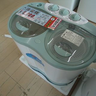 【エコプラス小倉南】ALUMIS 洗濯機 AHB-02 2017年...