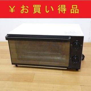 無印良品 オーブントースター M-TR5A 2009年製 動作品 ...