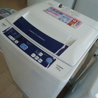 【エコプラス小倉南】アクア 洗濯機 AQW-H70 2015年 20㎏