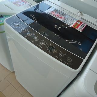 【エコプラス小倉南】ハイアール 洗濯機 JW-C45A 2017年...