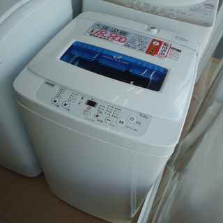 【エコプラス小倉南】ハイアール 洗濯機 JW-K42M 2017年...