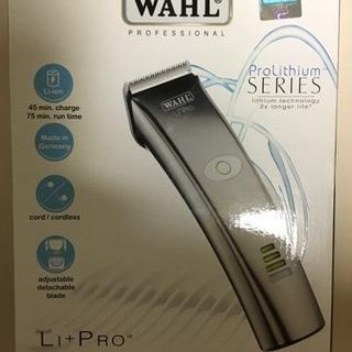 WAHL(ウォール) Li+Pro (リプラス)