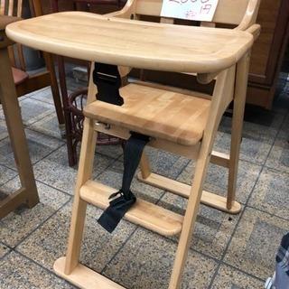 ベビー ハイチェア 木製