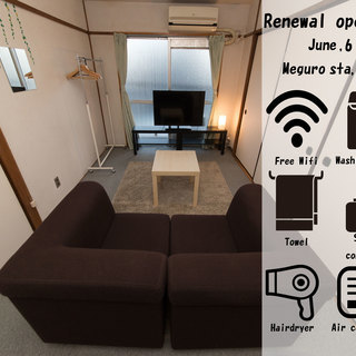 2 Bed Rooms 5min from Shibuya by ...