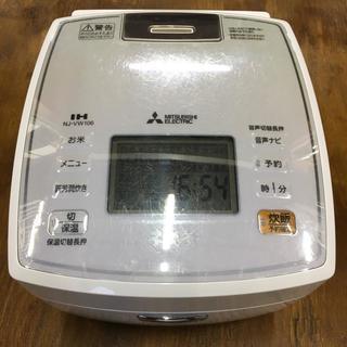 ☆MITSUBISHI 三菱 IH 炊飯器 NJ-VW106-W ...