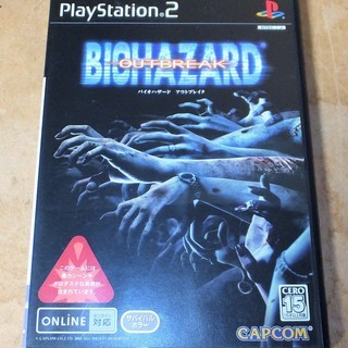 ☆PS2/BIOHAZARD OUTBREAK バイオハザード ...
