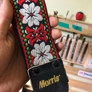モーリス  ギターストラップ