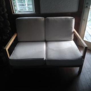 2人掛け木製ソファー