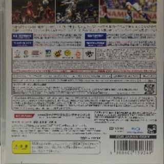 PS3 ワールドサッカーウイニングイレブン2012 - 太田市