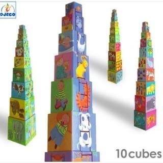 ボーネルンド☆フランスDEJICO社10 Cubesブロック☆