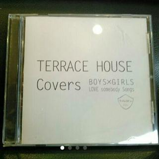TERRACE HOUSE Covers