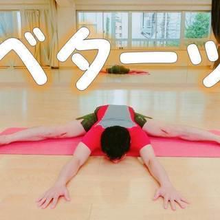 【10月スケジュール前半】男子のための柔軟クラス☆柔猿YAWA-Z...