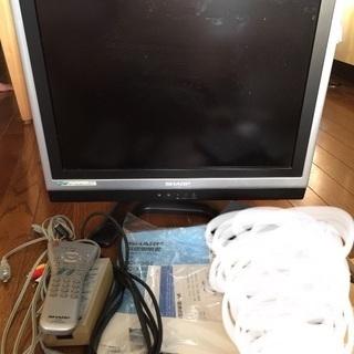 3日間限定無料‼︎ SHARP/シャープ液晶テレビ LC-20S2