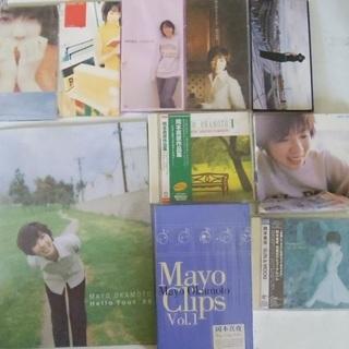 岡本真夜 CDシングル5枚 アルバム2枚 関連CD1枚 本1 全部で