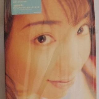 岡本真夜 ツアービデオ Mayo Okamoto Smile T...