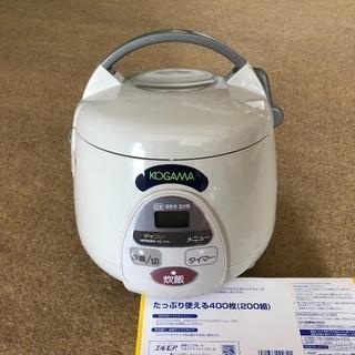 日立RZ-DM3炊飯器