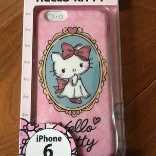 サンリオ キティ iPhone6/6S共用ケース