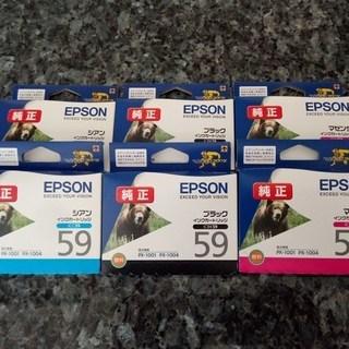 EPSON ビジネスプリンターPX-1001用純正インク