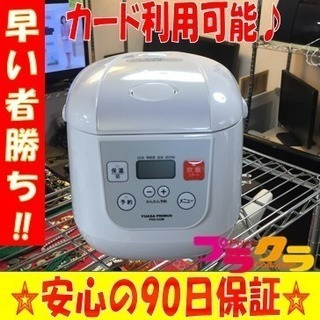 A1641☆カードOK☆ユアサ2014年製3合炊き炊飯ジャー