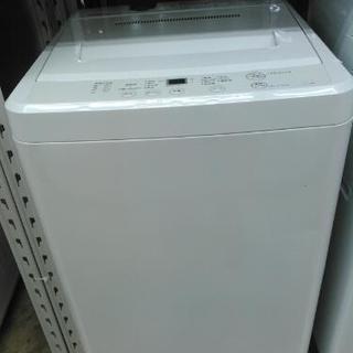 4.5kg洗濯機 無印良品(ハイアール) 2014年