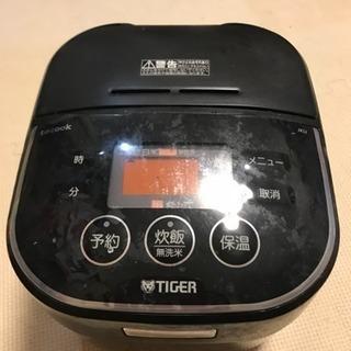 取り引き中タイガー炊飯器ジャンク品tacook13年製品