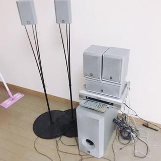 サラウンドシステム1式