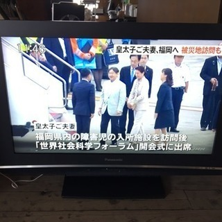🌟パナソニック 32V型 ハイビジョン 液晶 テレビ VIERA...
