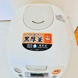 ☆期間限定☆黒厚釜 炊飯器