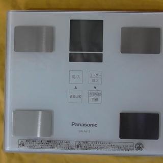 ★パナソニック 体重・体組成計 ホワイト EW-FA13-W