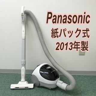 配達無料地域あり*Panasoni...