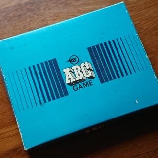 ABCゲーム 素朴で、なつかしいゲームです。