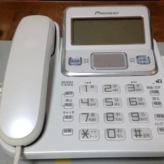 ジャンク品 子機との接続ができません。電話機 として通話できます...