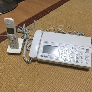 固定電話(FAX付き)