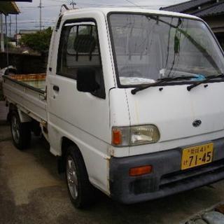 (売約)スバル 営農サンバートラック