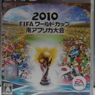 PS3 2010 FIFA ワールドカップ 南アフリカ大会