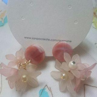 Ane Mone(アネモネ)のピンクのお花イヤリング
