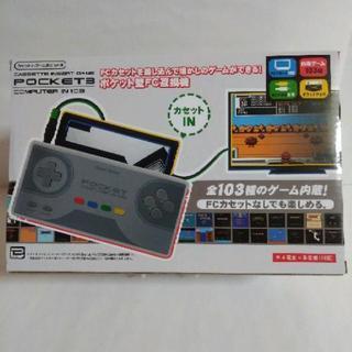 値下げ!新品未使用 ファミコン互換機 カセットinゲームポケット3