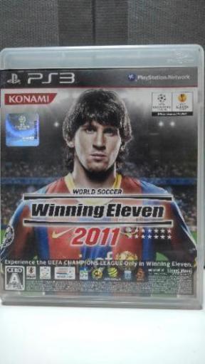 PS3ワールドサッカー ウイニング...