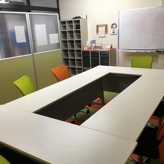 セミナー、お教室、ご会合等にご利用下さいませ