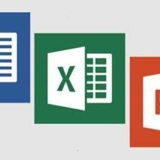 Word/Excelなどのマンツーマンレッスン!
