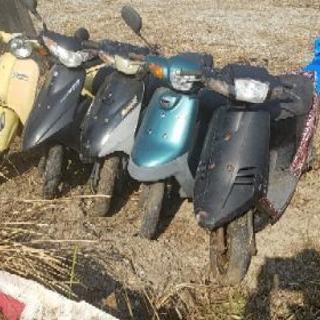 バイクジャンク