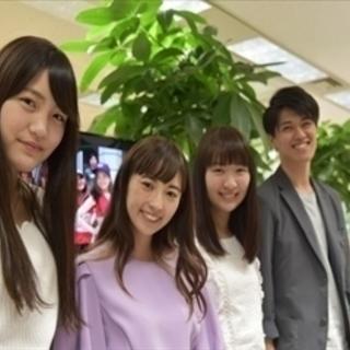 【震災復興支援】札幌大通り/週2日、1日4h~未経験から時給12...