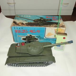 《レトロ玩具》増田屋 無線操縦 ラジコンタンク 戦車  1960...